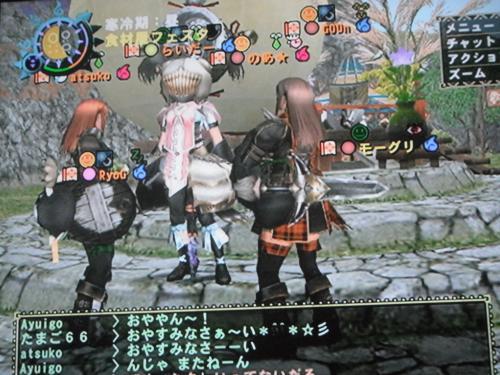 DSCF5627_convert_20110913013040.jpg