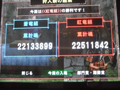 DSCF5636_convert_20110916101553.jpg