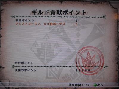 DSCF5742_convert_20110930133320.jpg