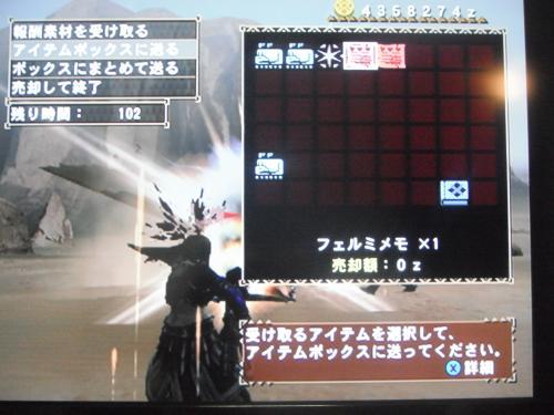 DSCF5763_convert_20111002193237.jpg