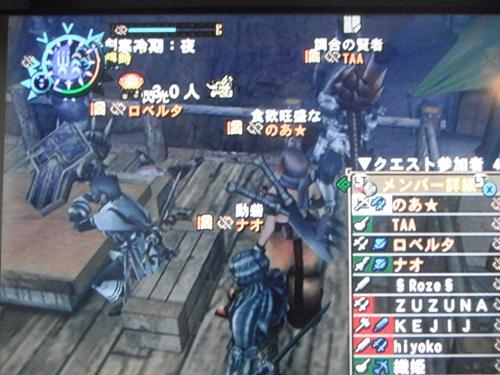 DSCF5769_convert_20111002193034.jpg