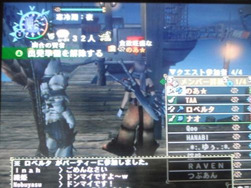 DSCF5770_convert_20111002193000.jpg
