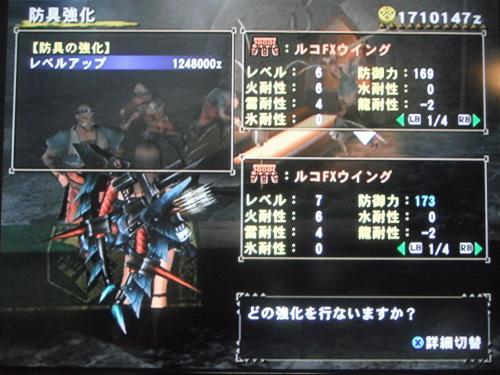 DSCF5871_convert_20111012184050.jpg