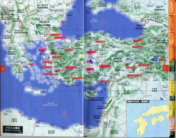 map_7.jpg