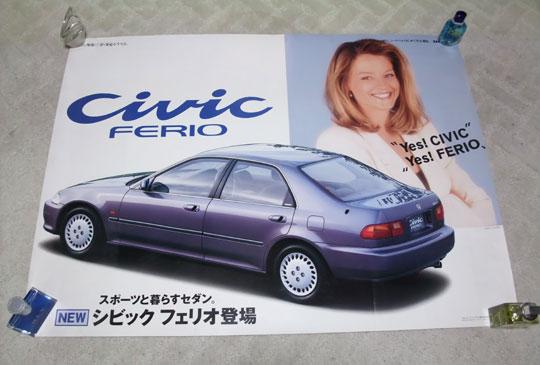 20091115ポスター 4