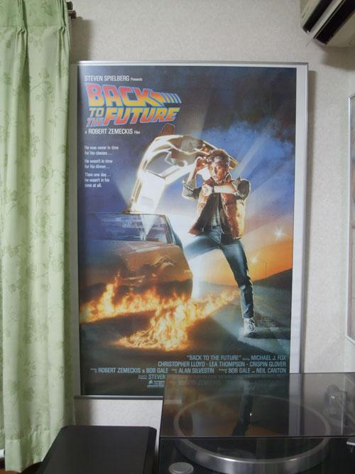 20091115ポスター 1