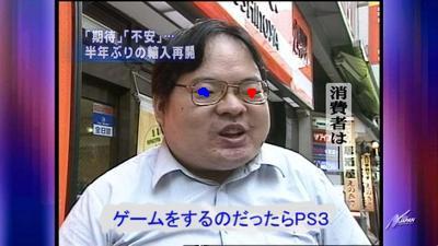 """う""""びゃ~"""