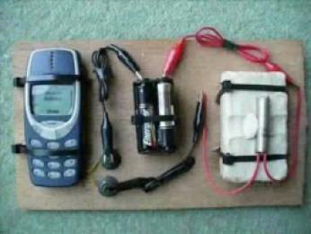 のぶかつの携帯