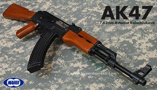 akb47.jpg