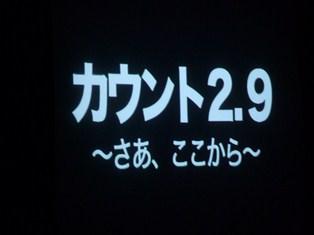 062501.jpg