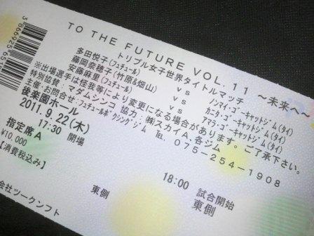 201109221.jpg
