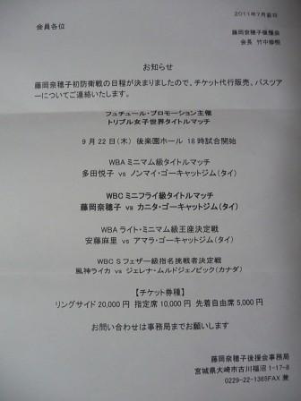 basu1.jpg