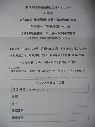 basu2.jpg