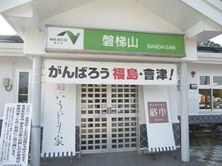 fuku28.jpg