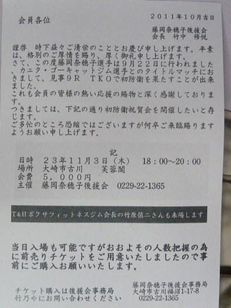 hatubouei.jpg