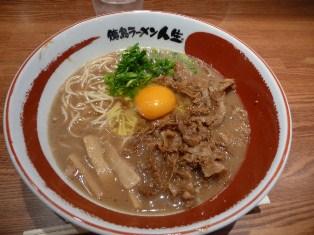 jinsei4.jpg