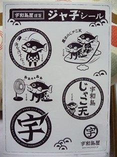 jyako.jpg