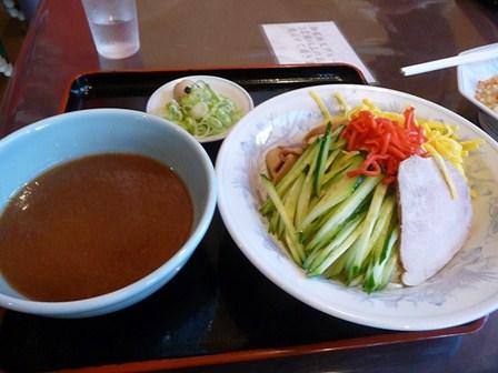 misohiyasi.jpg