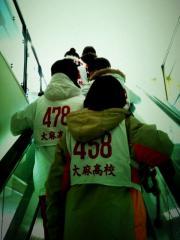 high蜀咏悄 4