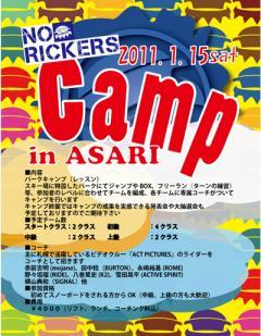 2011camp.jpg