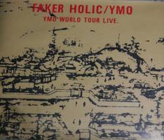 FAKER HILIC