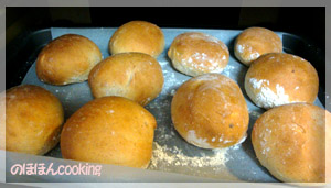 bakery47.jpg