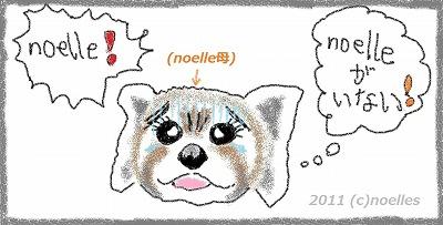 Scan1-s2.jpg