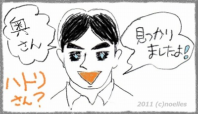 Scan2-s2.jpg
