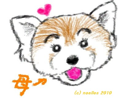 haha_umai.jpg