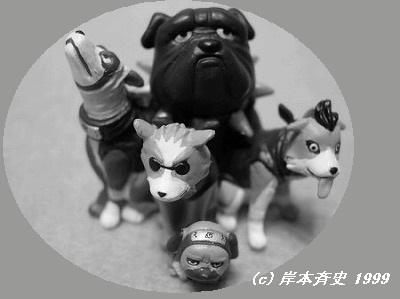 ninken_1-s.jpg