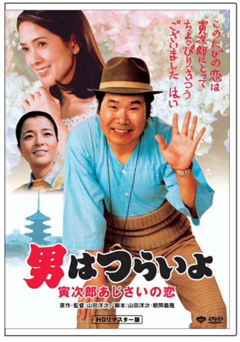 OTOKO_20120414192412.jpg