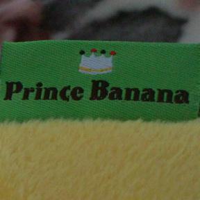 バナナでした^^;