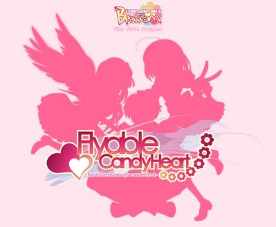 Flyable Candy Heart