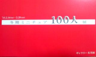 Image286.jpg