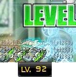 92Lv.jpg