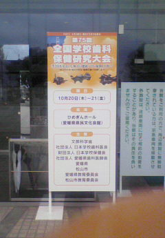 201110210857000.jpg