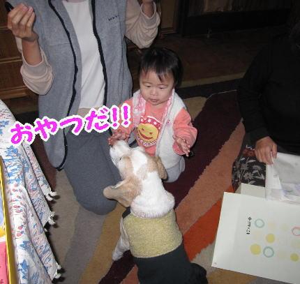 2010・01・03のん&まな1