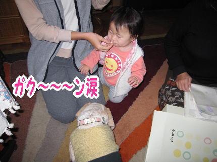 2010・01・03のん&まな2