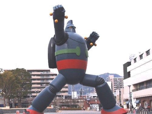 20120115鉄人28号