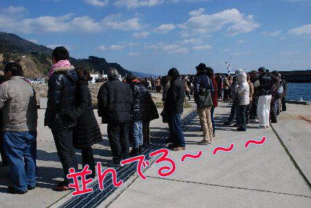 2013・02・10黒岩1.