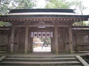 狭野神社2