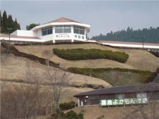風の見える丘
