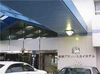原鶴ホテル3