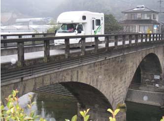 星の村の石橋とアミティ