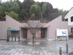 道の駅おおむたトイレ