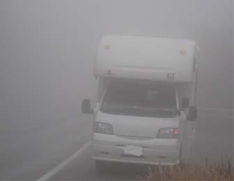 霧のアミティ1