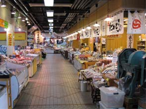 お魚センター4