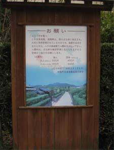 知覧武家屋敷3