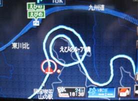 えびのループ橋 1