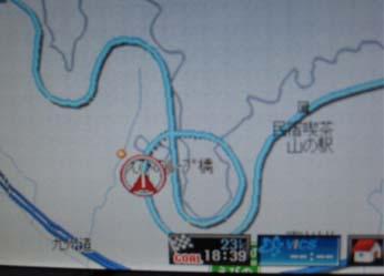 えびのループ橋 3